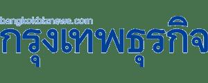 Rentacarclub on Bangkok Biz News | bangkokbiznews.com