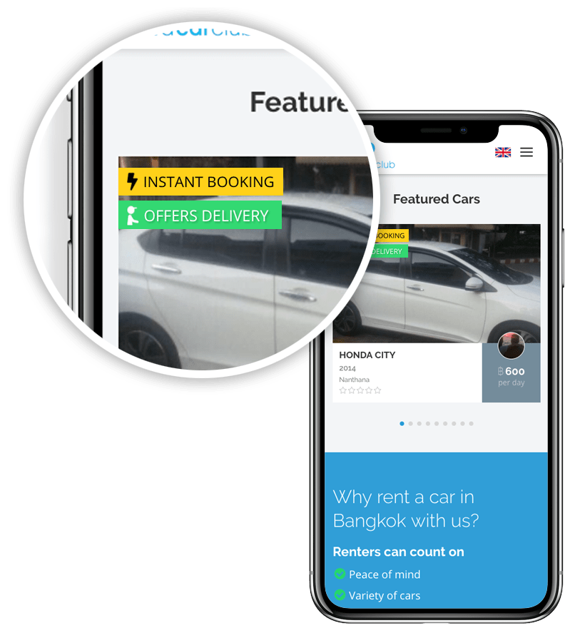 What is Rent a Car Club Instant Booking?